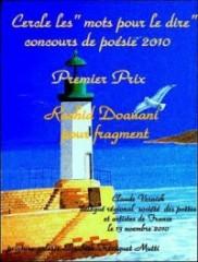concoursArtémis1erPrix-2010.JPG